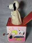 画像5: スヌーピーびっくり箱 (5)