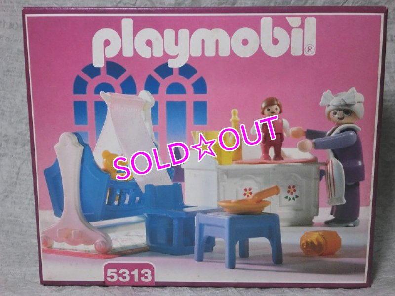 画像1: プレイモービル・赤ちゃんの寝室5313 (1)