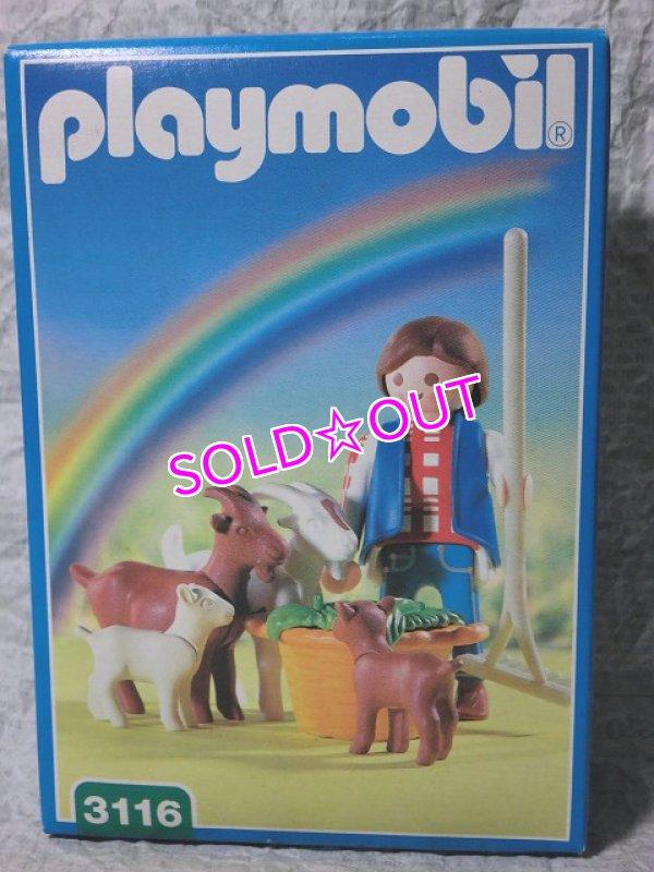 画像1: プレイモービルヤギと農夫3116 (1)