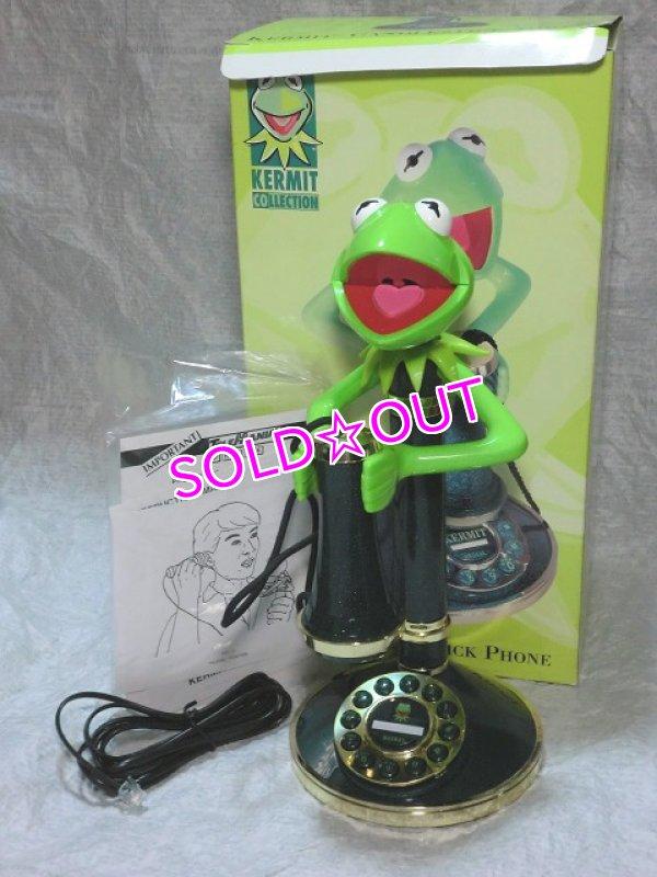 画像1: カーミット電話機 (1)