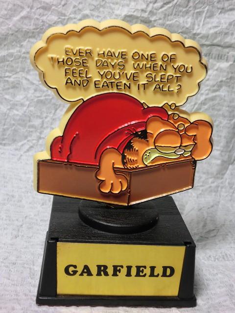 画像1: ガーフィールド・トロフィー(garfield) (1)