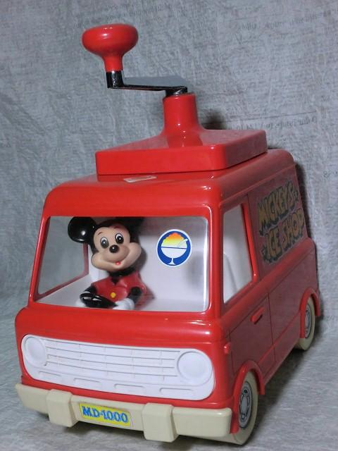 画像1: ミッキーマウスかき氷機アイスショップ(レッド) (1)