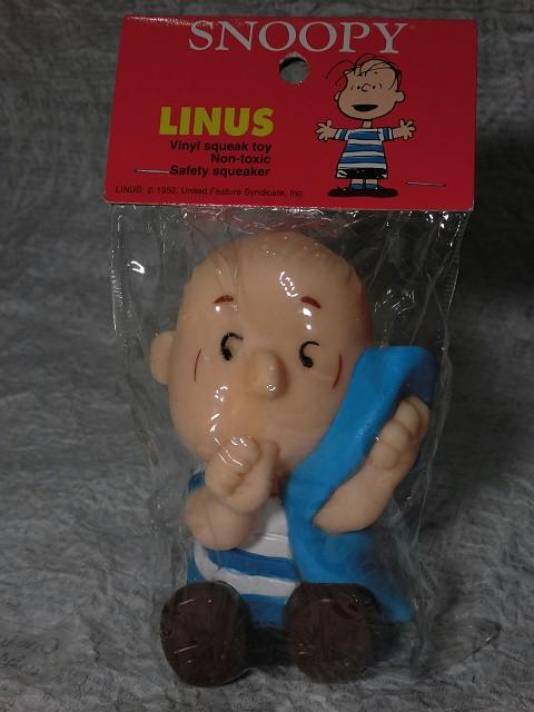 画像1: ライナス・スクイーズトイ(袋) (1)