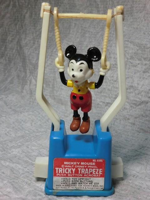 画像1: ミッキーマウス・トリッキートラピーズ (1)