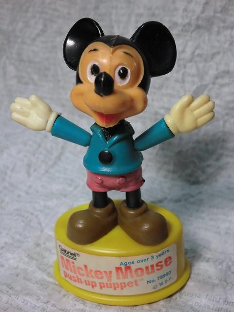 画像1: ミッキーマウス・プッシュアップパペット (1)