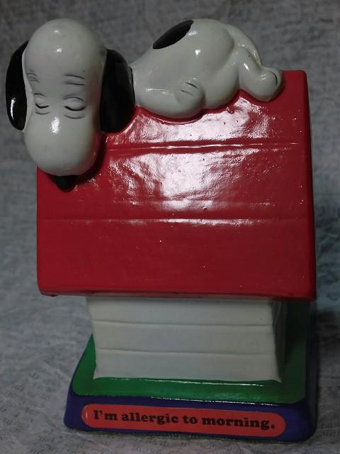 画像1: スヌーピーメッセージ付きフィギュア(屋根の上で寝る) (1)