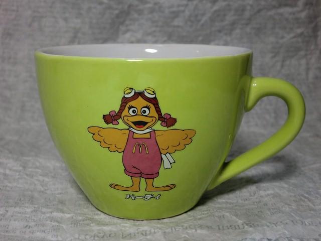 画像1: マクドナルド・バーディーマグカップ (1)