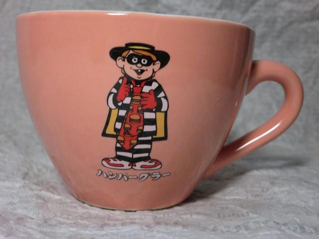 画像1: マクドナルド・ハンバーグラーマグカップ (1)
