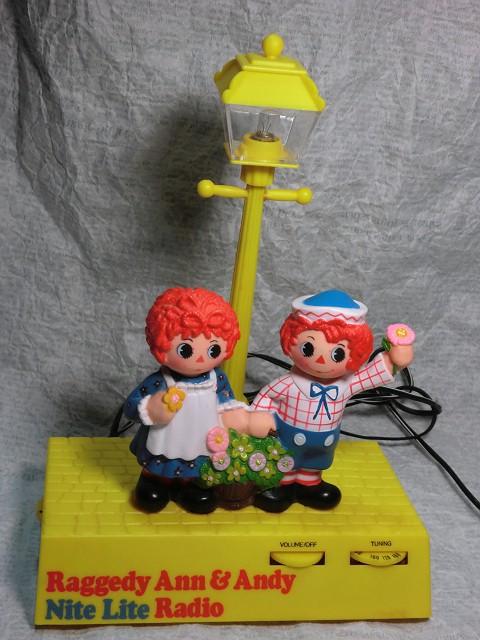 画像1: ラガディアン&アンディ・ナイトライトラジオ (1)
