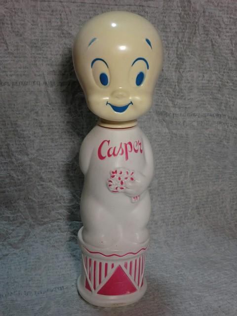 画像1: キャスパー・ボトル (1)