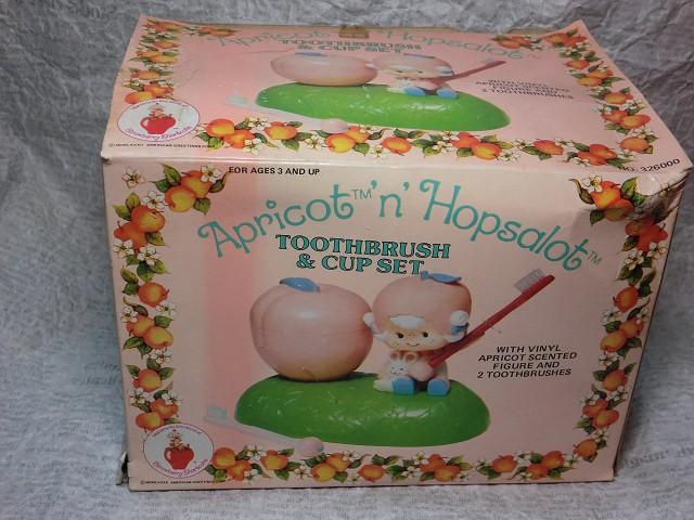 画像1: アプリコット歯ブラシセット(ストロべリーショートケーキ) (1)