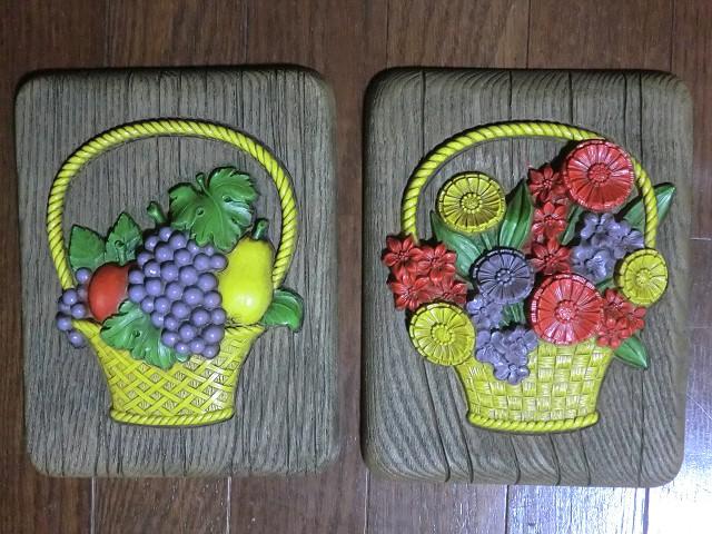 画像1: 花と果物・バスケット壁掛け (1)