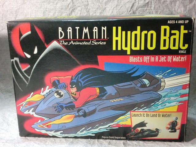 画像1: バットマン・ハイドロバット (1)