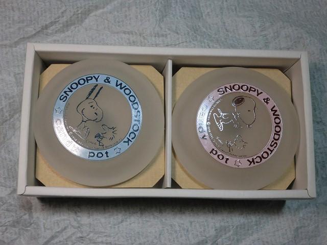 画像1: スヌーピーガラス製キャンディポットセット (1)
