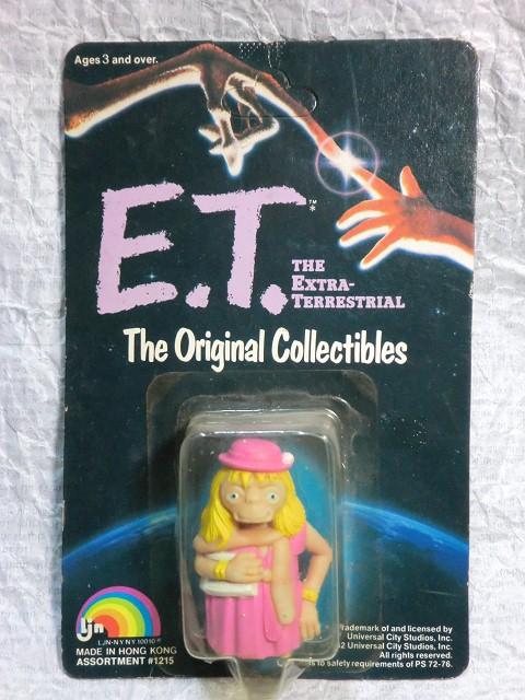 画像1: E.T.フィギュア帽子 (1)