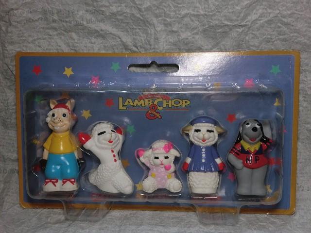 画像1: ラムチョップ指人形 (1)