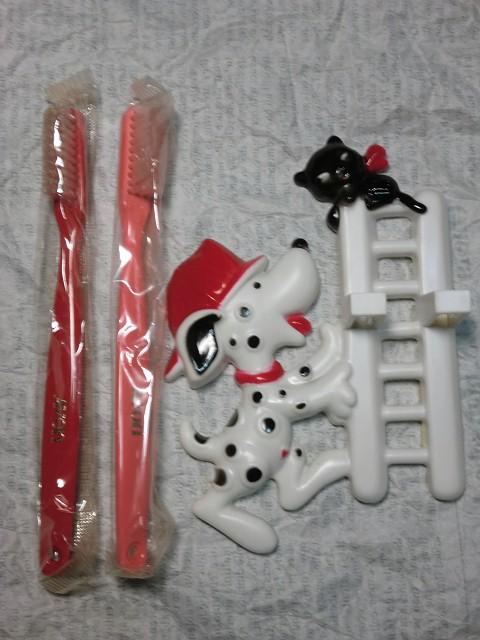 画像1: エイボン・犬の消防士歯ブラシホルダー (1)