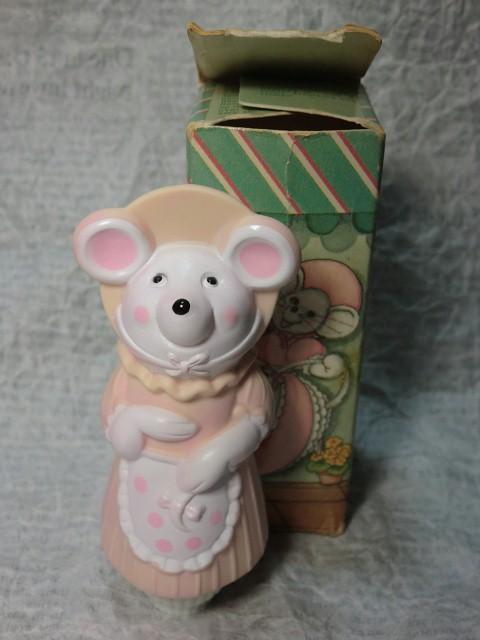 画像1: エイボン・ミリセントマウス (1)
