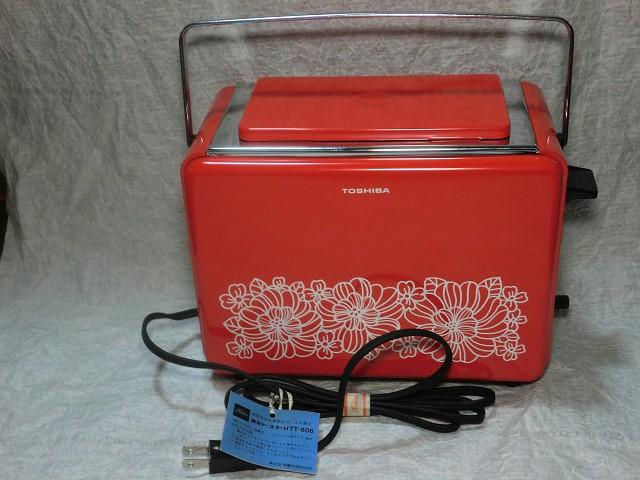 画像1: 東芝ポップアップトースター (1)