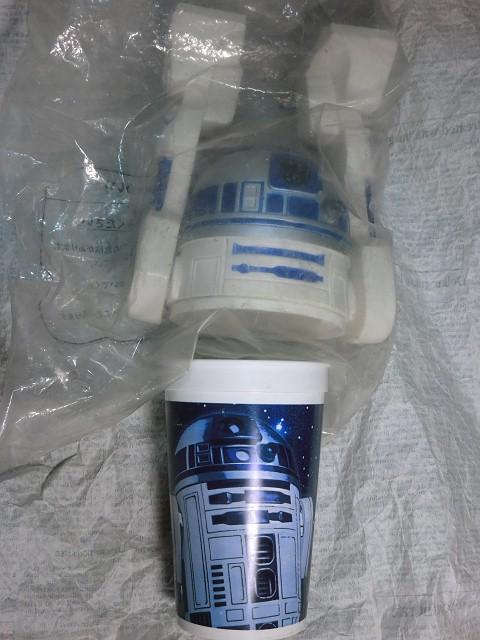 画像1: R2-D2・ドリンクカップ (1)