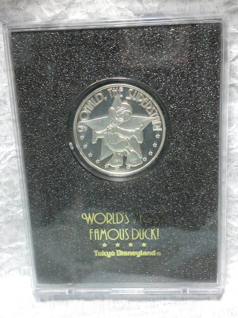 画像1: ドナルドダック・メダル (1)