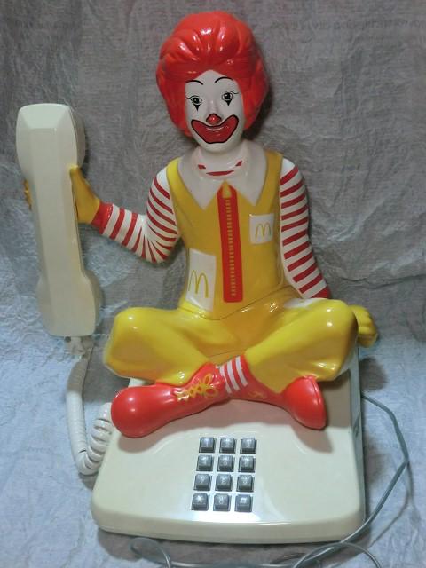 画像1: ロナルド電話機L (1)