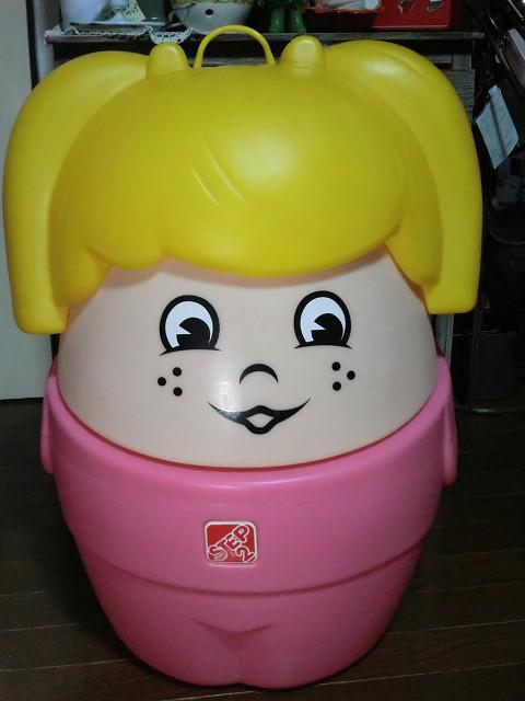 画像1: 女の子おもちゃ箱M (1)