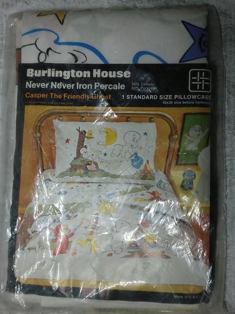画像1: キャスパー枕カバー (1)