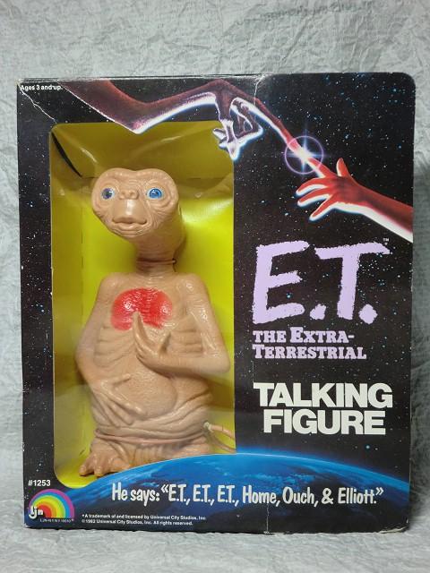 画像1: E.T.トーキングフィギュア (1)