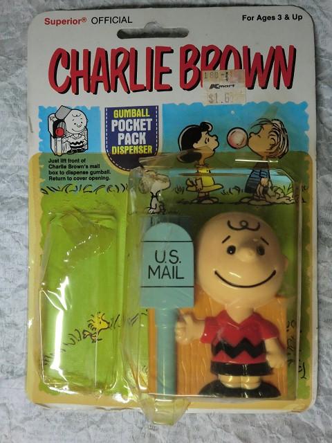 画像1: チャーリーブラウン・ガムボールディスペンサー (1)