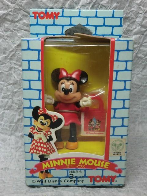 画像1: ミニーマウス・ミニフィギュア (1)