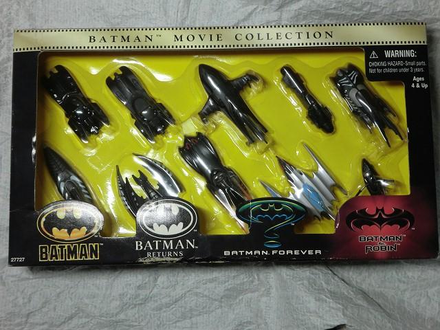 画像1: バットマン・ムービーコレクション (1)