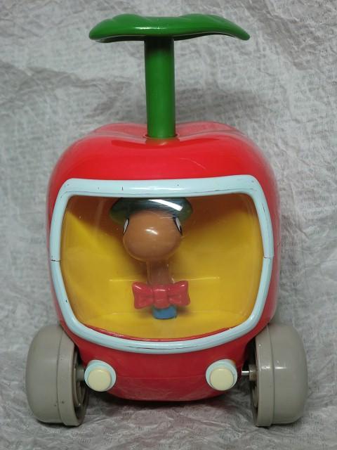 画像1: ローリーアップルカー (1)