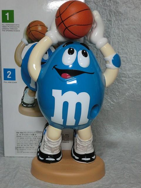 画像1: m&m'sチョコレートディスペンサー・バスケ (1)