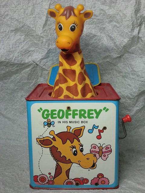 画像1: ジェフリーびっくり箱 (1)